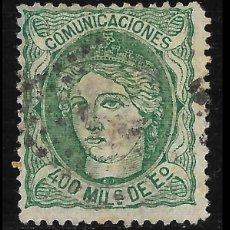 Selos: SELLOS. ESPAÑA. GOBIERNO PROVISIONAL. 1870 EFIGIE. 400 M VERDE. MATASELLO. EDIF. Nº 110 PRECIO. Lote 126648435
