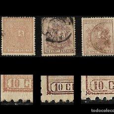 Sellos: SELLOS. ESPAÑA. I REPÚBLICA.1874 ESCUDO DE ESPAÑA.10C CASTAÑO.SERIE DE 3 SELLOS TIPO I -II-III.. Lote 126668619