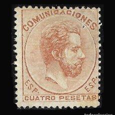 Sellos: ESPAÑA. AMADEO I.1872. 4P. NUEVO(*) EDIFIL Nº 128. Lote 121398795