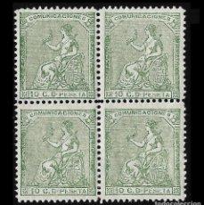 Sellos: 1873. CORONA Y ALEGORÍA DE ESPAÑA. 10 C VERDE. BLOQUE 4 NUEVO. EDIFIL Nº 133. Lote 127224627