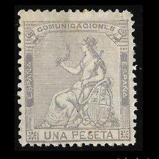 Sellos: 1873.CORONA ALEGORÍA ESPAÑA.1P LILA.MH.EDIFIL 138. Lote 127225559