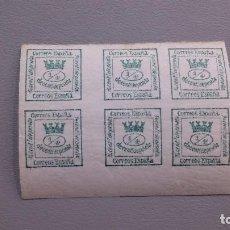 Sellos: ESPAÑA - 1873 - I REPUBLICA - EDIFIL 130 - BLOQUE DE 6 - MNH** - NUEVO - VALOR CATALOGO +120€.. Lote 127787775