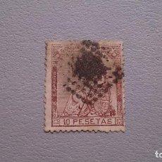 Sellos: EXT- ESPAÑA - 1873 - I REPUBLICA - EDIFIL 140 - MARQUILLADO ROIG - VALOR CATALOGO 3185€.. Lote 127954339