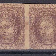 Sellos: CL5-20- REGENCIA DUQUE DE LA TORRE. PRUEBA GALVEZ 575 M. PAREJA. (*) .MARQUILLA ROIG.. Lote 128175395