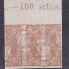 Sellos: CL5-21-REGENCIA DEL DUQUE DE LA TORRE GÁLVEZ 579M. PAREJA (*) SIN GOMA. Lote 128176951