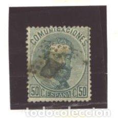Sellos: ESPAÑA 1872 - EDIFIL NRO. 126- AMADEO I - USADO. Lote 128234483