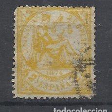 Sellos: I REPUBLICA 1874 EDIFIL 143 USADO VALOR 2018 CATALOGO 15.- EUROS. Lote 128532599