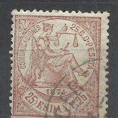 Sellos: I REPUBLICA 1874 EDIFIL 147 USADO VALOR 2018 CATALOGO 12.50 EUROS. Lote 128532839