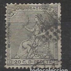 Sellos: I REPUBLICA 1873 EDIFIL 134 USADO VALOR 2018 CATALOGO 49.- EUROS. Lote 128533183