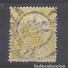 Sellos: I REPUBLICA 1874 EDIFIL 143 USADO VALOR 2018 CATALOGO 15.- EUROS FECHADOR ZARAGOZA. Lote 128562003
