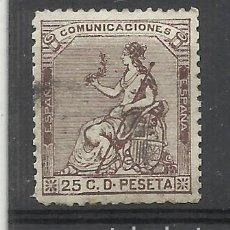 Sellos: I REPUBLICA 1873 EDIFIL 135 USADO VALOR 2018 CATALOGO 11.25 EUROS . Lote 128563027
