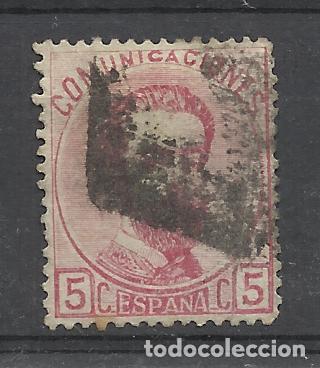 AMADEO SABOYA 1872 EDIFIL 118 USADO VALOR 2018 CATALOGO 11.- EUROS (Sellos - España - Amadeo I y Primera República (1.870 a 1.874) - Usados)