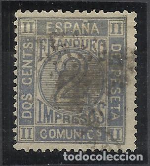 AMADEO SABOYA 1872 EDIFIL 116 USADO VALOR 2018 CATALOGO 22.75 EUROS (Sellos - España - Amadeo I y Primera República (1.870 a 1.874) - Usados)