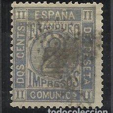 Sellos: AMADEO SABOYA 1872 EDIFIL 116 USADO VALOR 2018 CATALOGO 22.75 EUROS. Lote 128571159