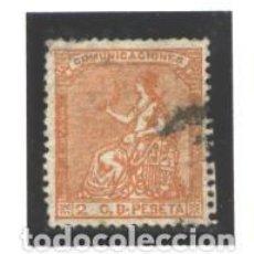 Sellos: ESPAÑA 1873 - EDIFIL NRO. 131 - ALEGORIA - USADO. Lote 128599979