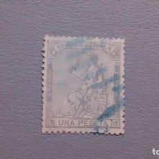 Sellos: ESPAÑA - 1873 - I REPUBLICA - EDIFIL 138 - MUY BIEN CENTRADO - MATASELLOS PARRILLA AZUL - RARO.. Lote 128644959