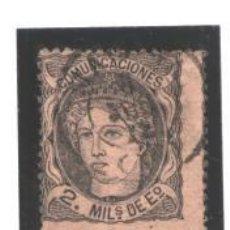 Sellos: ESPAÑA 1870 - EDIFIL NRO. 103 - REGENCIA - USADO. Lote 128693791