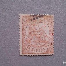 Selos: ESPAÑA - 1874 - I REPUBLICA - EDIFIL 147 - ALEGORIA DE LA JUSTICIA.. Lote 128732999