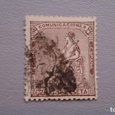 Sellos: ESPAÑA - 1873 - I REPUBLICA - EDIFIL 135 - CORONA MURAL Y ALEGORIA DE ESPAÑA.. Lote 128733539