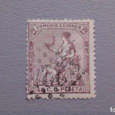 Sellos: ESPAÑA - 1873 - I REPUBLICA - EDIFIL 136 - CORONA MURAL Y ALEGORIA DE ESPAÑA.. Lote 128733639