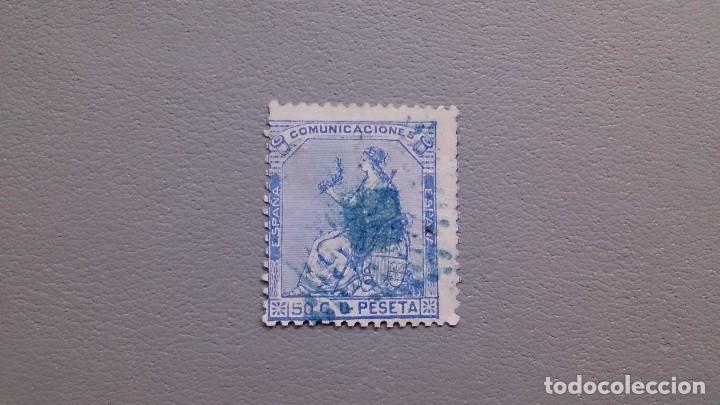ESPAÑA - 1873 - I REPUBLICA - EDIFIL 137 - MATASELLOS ROMBO DE PUNTOS - RARO Y ESCASO. (Sellos - España - Amadeo I y Primera República (1.870 a 1.874) - Usados)
