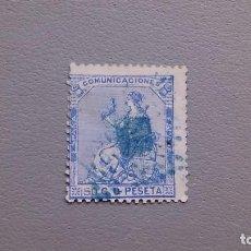 Sellos: EXT- ESPAÑA - 1873 - I REPUBLICA - EDIFIL 137 - MATASELLOS ROMBO DE PUNTOS AZUL - RARO Y ESCASO.. Lote 128734679