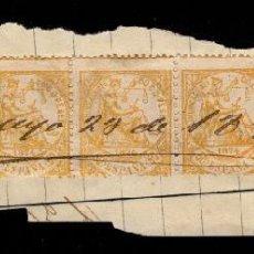 Sellos: ESPAÑA 1874 - EDIFIL 149(4), 153 - SELLOS ANULADOS A PLUMA, SOBRE FRAGMENTO. Lote 128774367