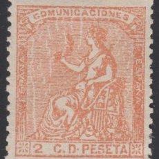 Sellos: ESPAÑA, 1873 EDIFIL Nº 131 / * / , PIEZA DE LUJO . Lote 129110943