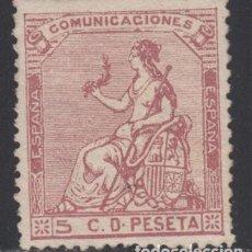 Sellos: ESPAÑA, 1873 EDIFIL Nº 132 / * / . Lote 129111075