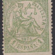 Sellos: ESPAÑA,1874 EDIFIL Nº 150 / * / . Lote 129114855