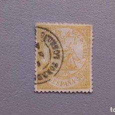 Selos: ESPAÑA - 1874 - I REPUBLICA - EDIFIL 149 - MATASELLOS FECHADOR - BIEN CENTRADO - LUJO.. Lote 129724223
