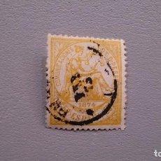 Sellos: ESPAÑA - 1874 - I REPUBLICA - EDIFIL 149 - MATASELLOS FECHADOR.. Lote 129724691