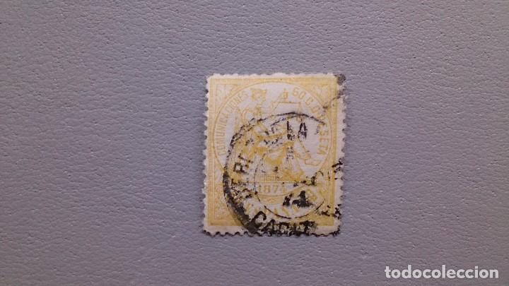 ESPAÑA - 1874 - I REPUBLICA - EDIFIL 149 - MATASELLOS FECHADOR. (Sellos - España - Amadeo I y Primera República (1.870 a 1.874) - Usados)