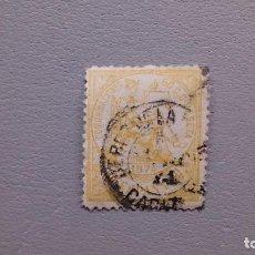 Sellos: ESPAÑA - 1874 - I REPUBLICA - EDIFIL 149 - MATASELLOS FECHADOR.. Lote 129724831