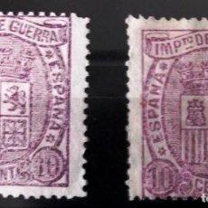 Sellos: EDIFIL 155, 2 SELLOS NUEVOS, LAVADOS, SIN MATASELLAR Y SIN GOMA.. Lote 130027391