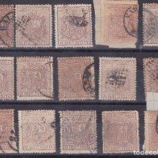 Sellos: YY21- CLÁSICOS EDIFIL 153 X 15 SELLOS USADOS VARIEDADES COLOR / IMPRESIÓN. Lote 130070291