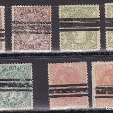 Sellos: VV14-CLÁSICOS BARRADOS X 7. Lote 130683019