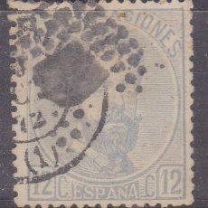 Sellos: VV16- AMADEO I 12 CTS . DOBLE MATASELLOS FECHADOR Y ROMBO PUNTOS MADRID . BIEN CENTRADO. Lote 130687504
