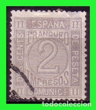 1872 AMADEO I, EDIFIL Nº 116 (O) (Sellos - España - Amadeo I y Primera República (1.870 a 1.874) - Usados)