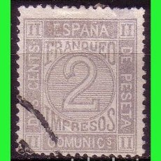 Sellos: 1872 AMADEO I, EDIFIL Nº 116 (O). Lote 131905694