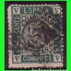Sellos: 1872 AMADEO I, EDIFIL Nº 117 (O). Lote 131905794
