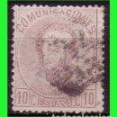 Sellos: 1872 AMADEO I, EDIFIL Nº 120 (O). Lote 131906274