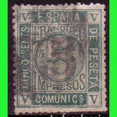 Sellos: 1872 AMADEO I, EDIFIL Nº 117 (O). Lote 131906922
