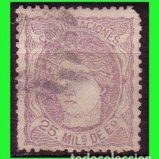 Sellos: 1870 GOBBIERNO PROVISIONAL, EDIFIL Nº 106 (O). Lote 131907482