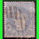 Sellos: 1870 GOBBIERNO PROVISIONAL, EDIFIL Nº 112 (O). Lote 131907990