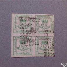 Timbres: ESPAÑA - 1873 - I REPUBLICA - EDIFIL 130 - CORONA MURAL Y ALEGORIA DE ESPAÑA. Lote 132181270