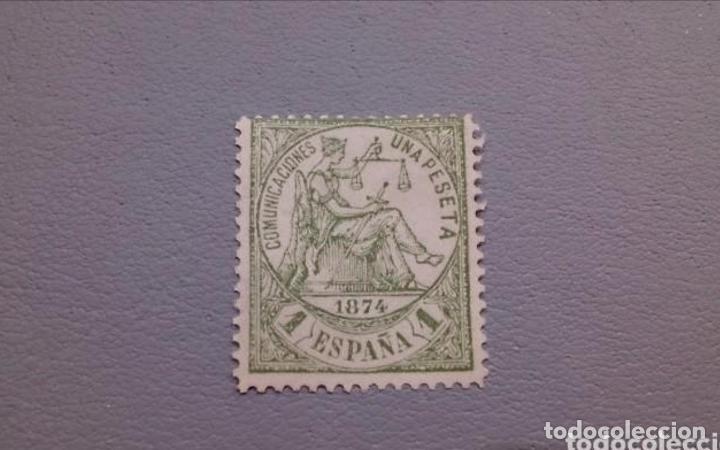 ESPAÑA - 1874 - I REPUBLICA - EDIFIL 150 - MNG - NUEVO - ALEGORIA DE LA JUSTICIA. (Sellos - España - Amadeo I y Primera República (1.870 a 1.874) - Nuevos)
