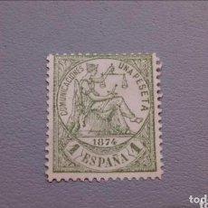 Sellos: ESPAÑA - 1874 - I REPUBLICA - EDIFIL 150 - MNG - NUEVO - ALEGORIA DE LA JUSTICIA.. Lote 132334506