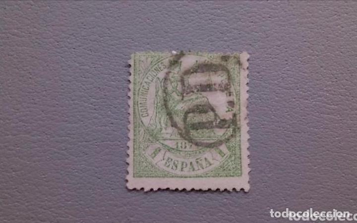 ESPAÑA - 1874 - I REPUBLICA - EDIFIL 150 - RARO Y ESCASO MATASELLOS - PORTES PAGADOS. (Sellos - España - Amadeo I y Primera República (1.870 a 1.874) - Nuevos)