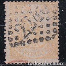 Sellos: ESPAÑA, 1874 EDIFIL Nº 149, MATASELLOS FRANCES, . Lote 132346622